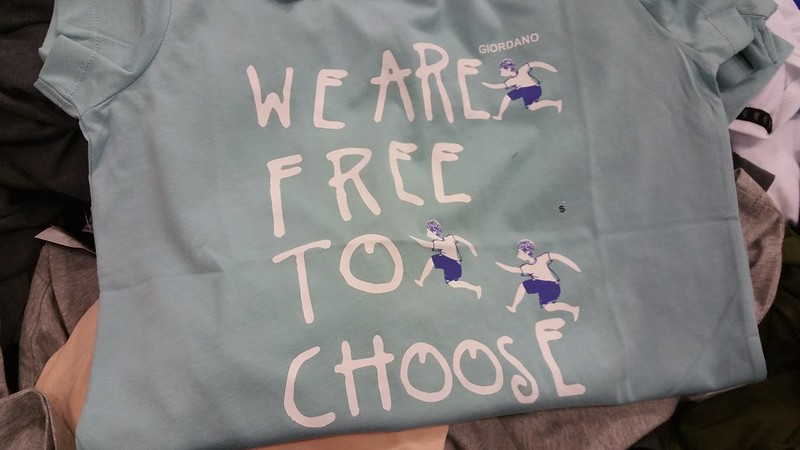 A Warehouse Sale in Singapore: the mass production of freedom tshirts