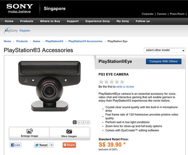 Screen shot 2012-03-07 at PM 02