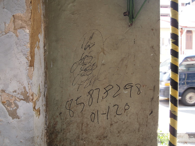 Dates and Numbers on Traffic Signposts along Rowell and Hindoo Road