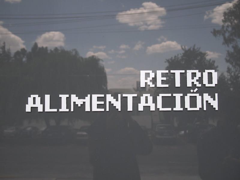 Retroalimentacion (Facultad del Artes Gallery, UAEM)